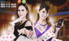 casino online แหล่งอบายมุขที่ใหญ่ที่สุดในโลกแต่ได้เงินจริง