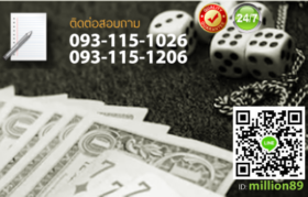 casino online แหล่งหาเงินที่ดีที่สุดของนักพนัน