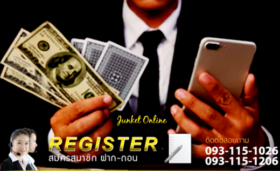 casino online บริการเกมส์หลากหลาย ถ่ายทอดสดจากคาสิโนชั้นนำ