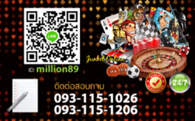 casino online สถานที่ให้บริการเกมส์พนันที่ดีที่สุดในโลกออนไลน์