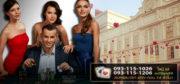 Gclub เว็บพนันเบอร์ 1 บนโลกออนไลน์!!