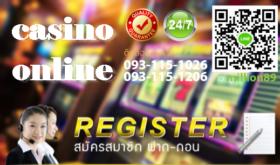 casino online แหล่งเล่นการพนันที่ใกล้ตัวที่สุด