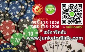 GClub Casino เล่นพนันผ่านเว็บไซต์ดีที่สุด ได้เงินเข้ากระเป๋าทุกวัน!!